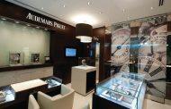 NOI Audemars Piguet apre un punto vendita a Guam in Micronesia Replica in DE