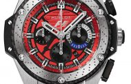 Alta qualità HUBLOT celebra il Gran Premio USA con F1 King Power Austin Replica